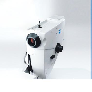Fundus kamera